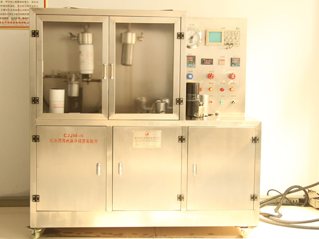 Pulse fatigue test bench
