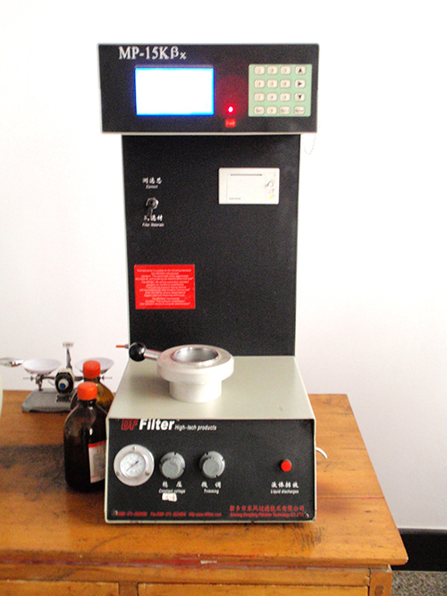 Filter paper interspace and filtration precision instrument
