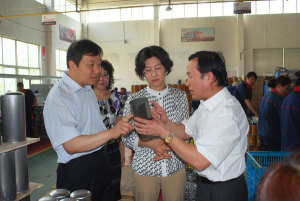 Deputy Mayor of Zibo City Zhang Qingying visited the company.